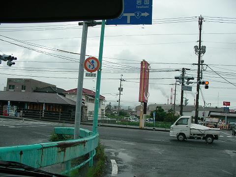 標識 001