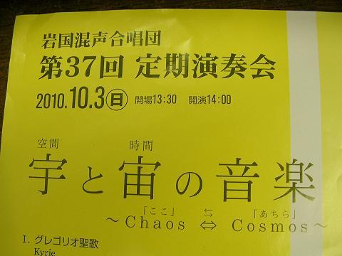 台風 003