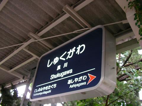 神戸 023