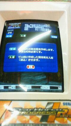 201105011145000.jpg
