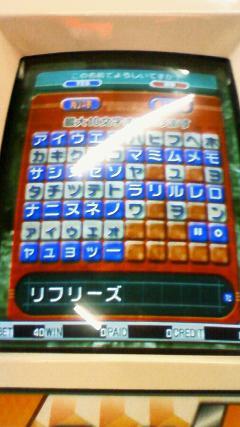 201105011149000.jpg
