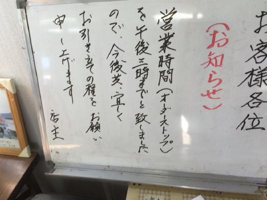 さしみIMG_0005