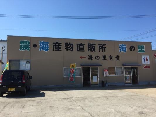 さしみIMG_0006