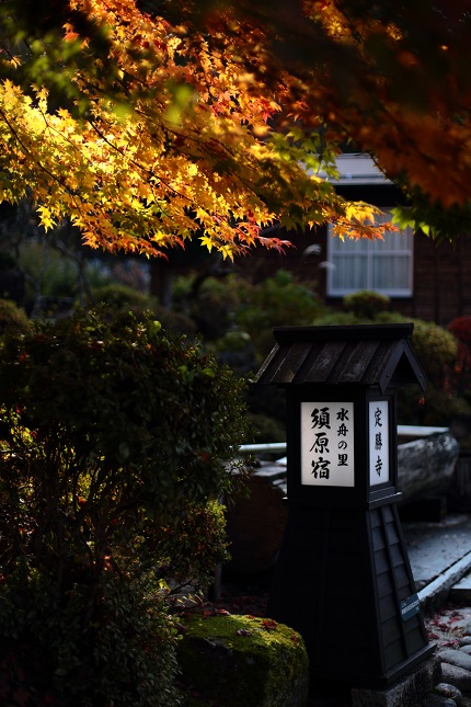 須原宿の秋・・・
