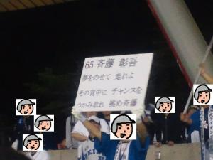 iphone_20110601211916.jpg