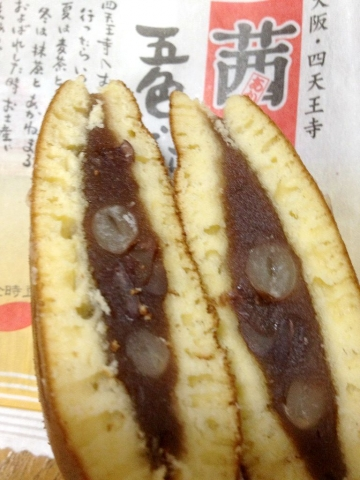 茜丸 五色どら焼き (1)