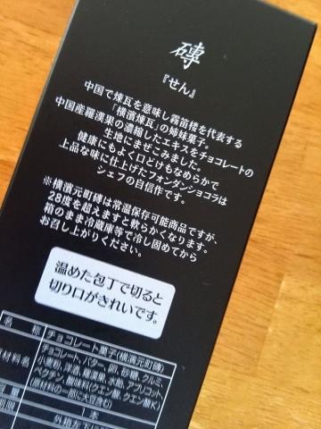 霧笛楼 横濱煉瓦 (1)