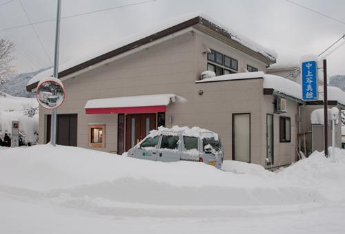 12.2.2豪雪1