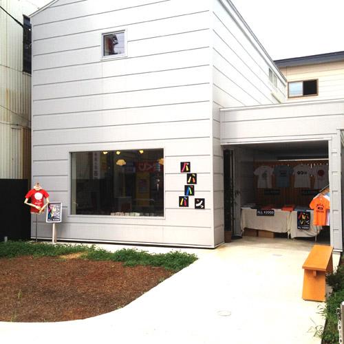 2012hanabi_001.jpg