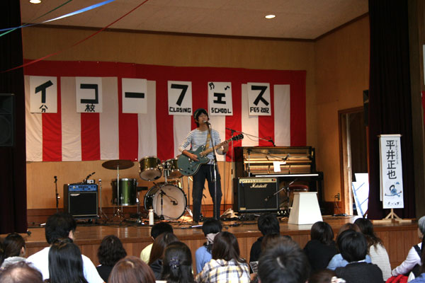 hiko2012_09.jpg