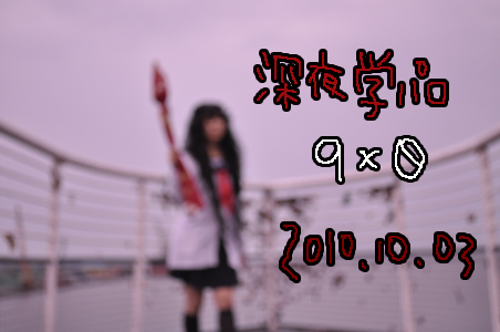 top_20101207012802.jpg