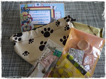 ミッキーママさんからのプレゼント