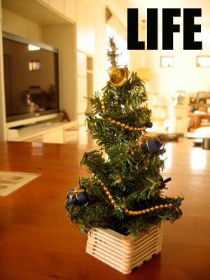 クリスマスツリー ①