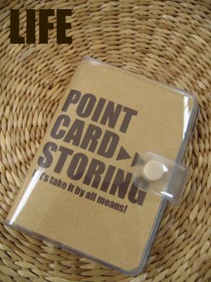 カード入れカスタマイズの巻