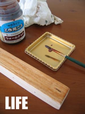 箸箱をリメイク①