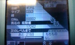 TS3M0011.jpg