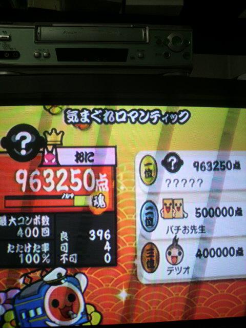 2010032615100000.jpg