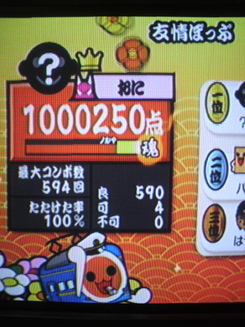 2010032723050000.jpg