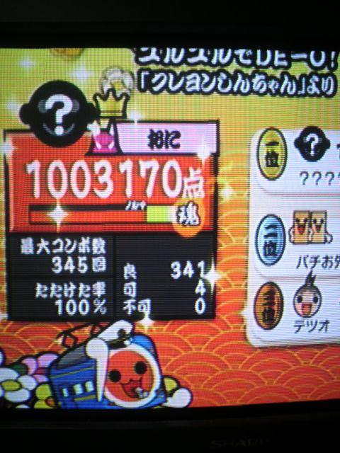 2010032723450000.jpg