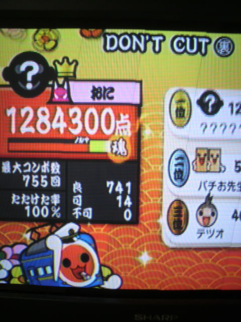 2010032814130000.jpg