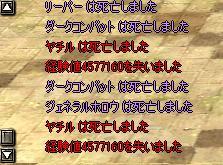 pnd_20110603_040902.jpg