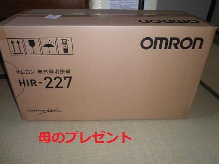 P4016509_20120402071257.jpg