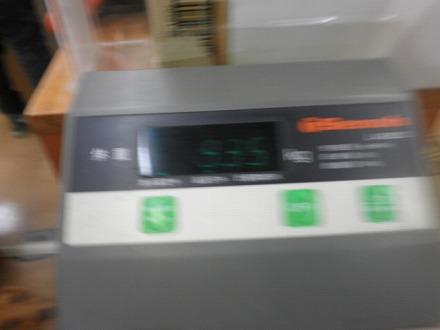 PA263412.jpg