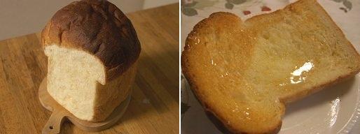 樹音のパン