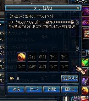 ScreenShot2014_1217_210238292.jpg