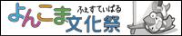 20101121yf-ban