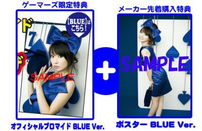 101222_mizuki_blue_.jpg