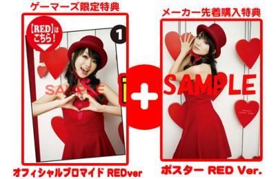 101222_mizuki_red_.jpg