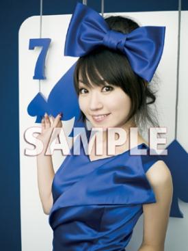 1_4988003804428_file_1.jpg
