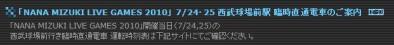 2010071710.jpg
