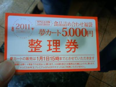 TS3G0059.jpg