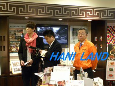 韓国観光公社内