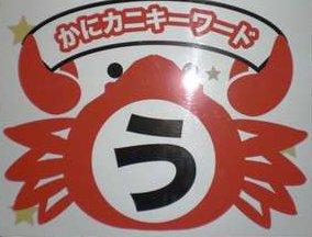 blog605 10う