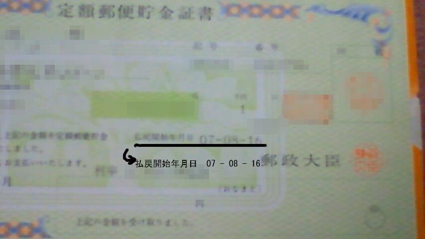 blog609.jpg