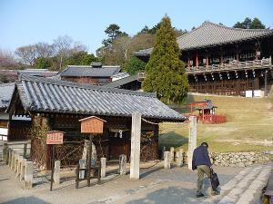 奈良 東大寺 二月堂 閼伽井屋