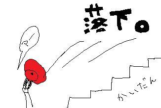 yoi2.jpg