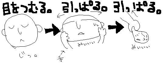 kao2.jpg