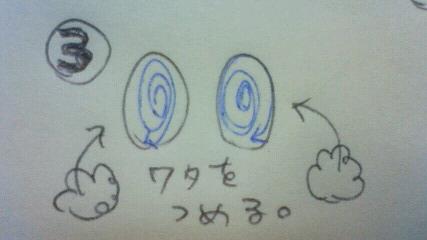 200909121813000.jpg