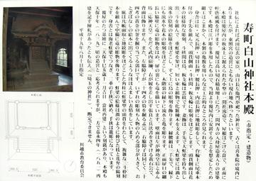 st01_04tm.jpg