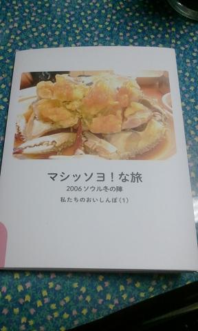 1_20120210111739.jpg