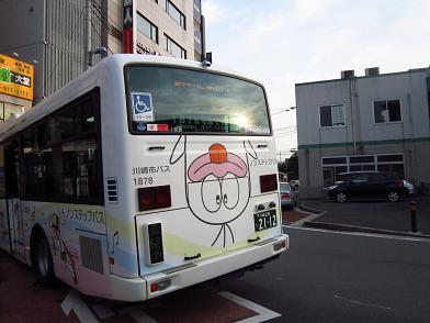 25_20120802113003.jpg