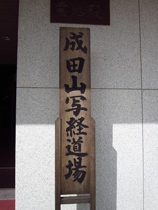 4_20130122131908.jpg