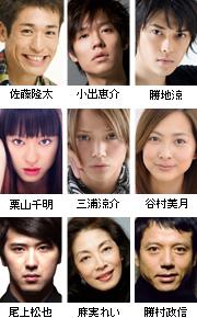 pic_yotsuya.jpg