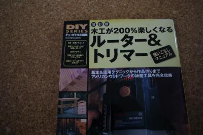 P1040175.jpg