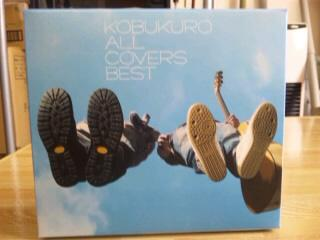 ALL COVERS BEST表