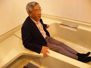 特殊浴槽3